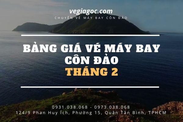Bảng giá vé máy bay giá rẻ đi Côn Đảo tháng 2