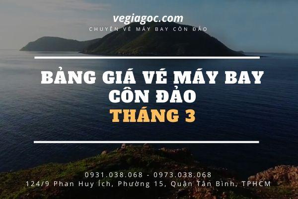 Bảng giá vé máy bay giá rẻ đi Côn Đảo tháng 3